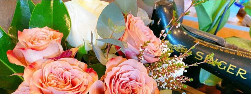 florist nunawading